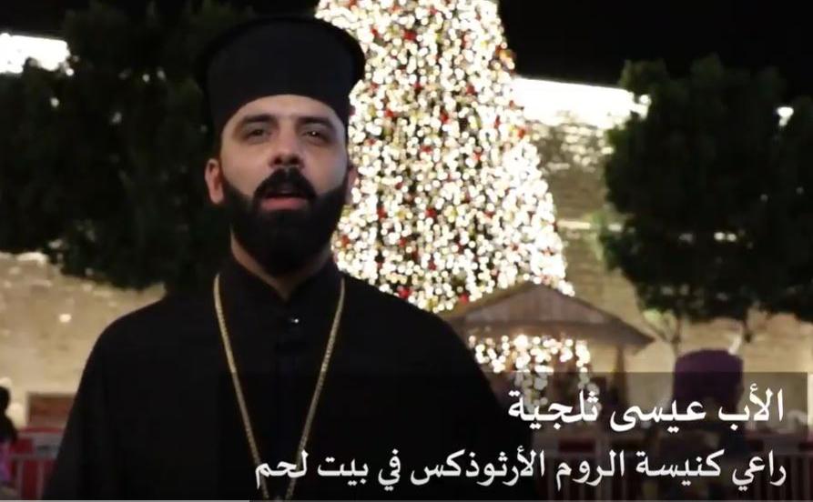 رسالة رؤساء الكنائس في بيت لحم بمناسبة عيد الميلاد المجيد 2018